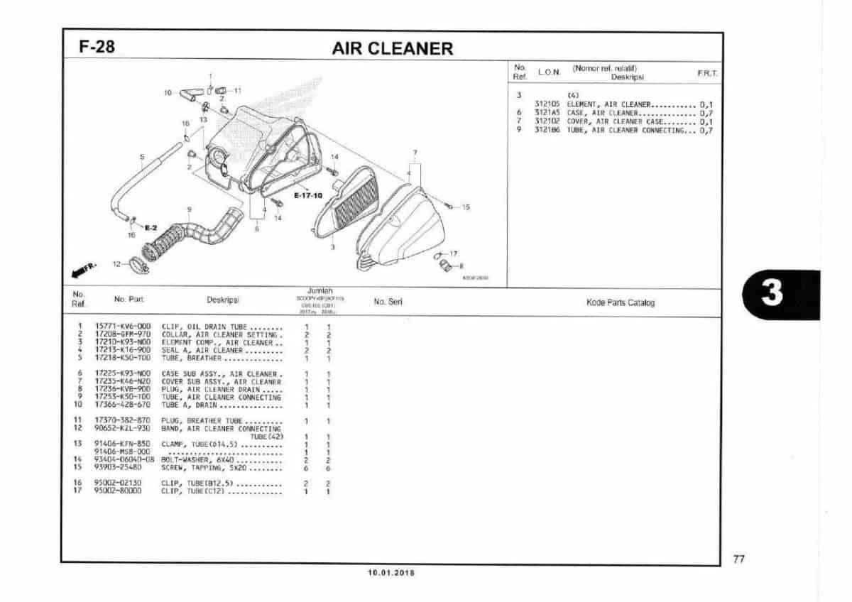 F28- Air Cleaner