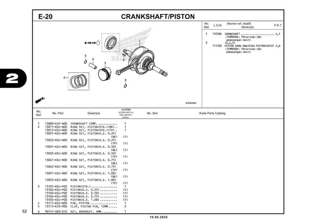 E-20 CRANKSHAFTPISTON