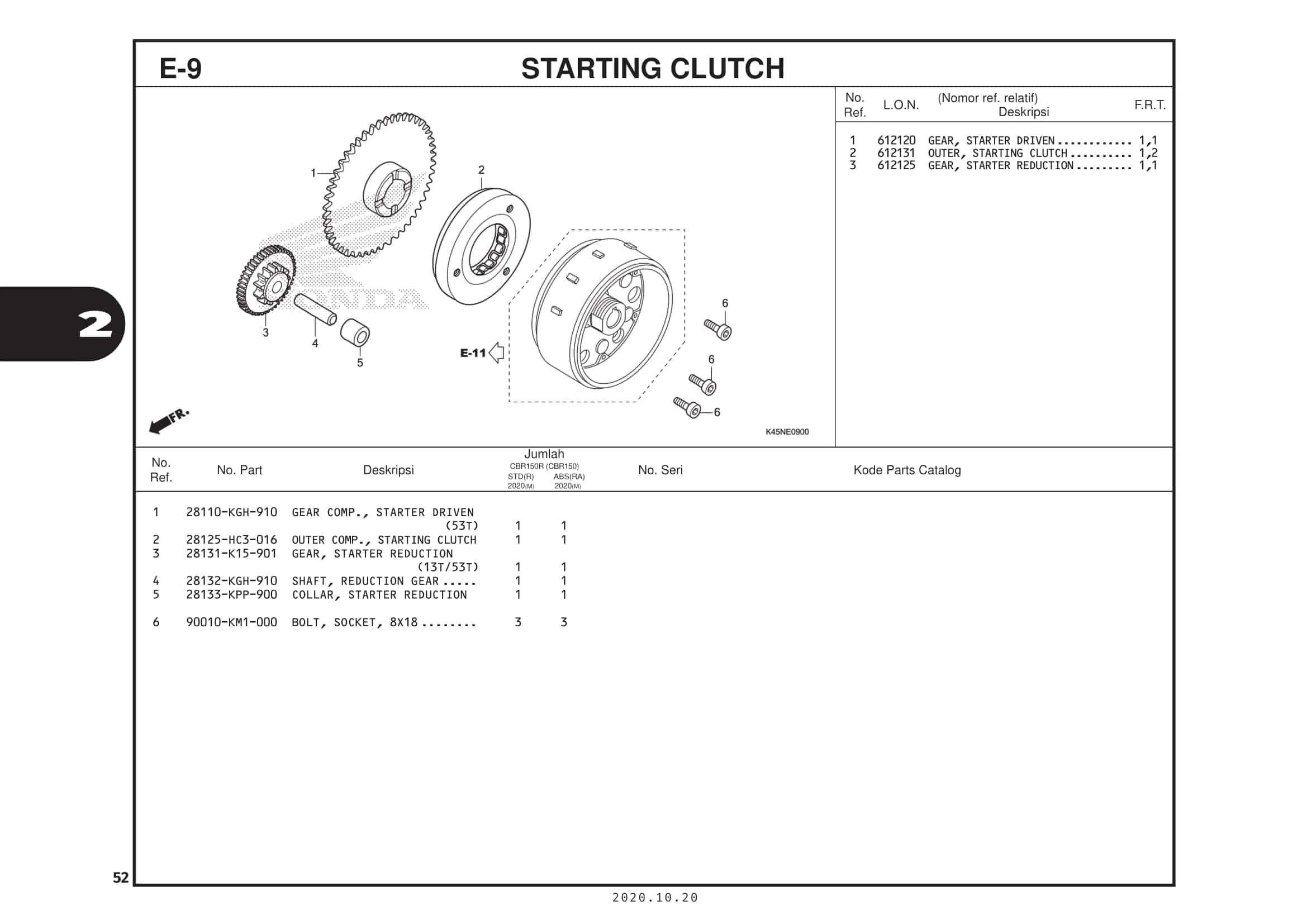E-9 Starting Clutch