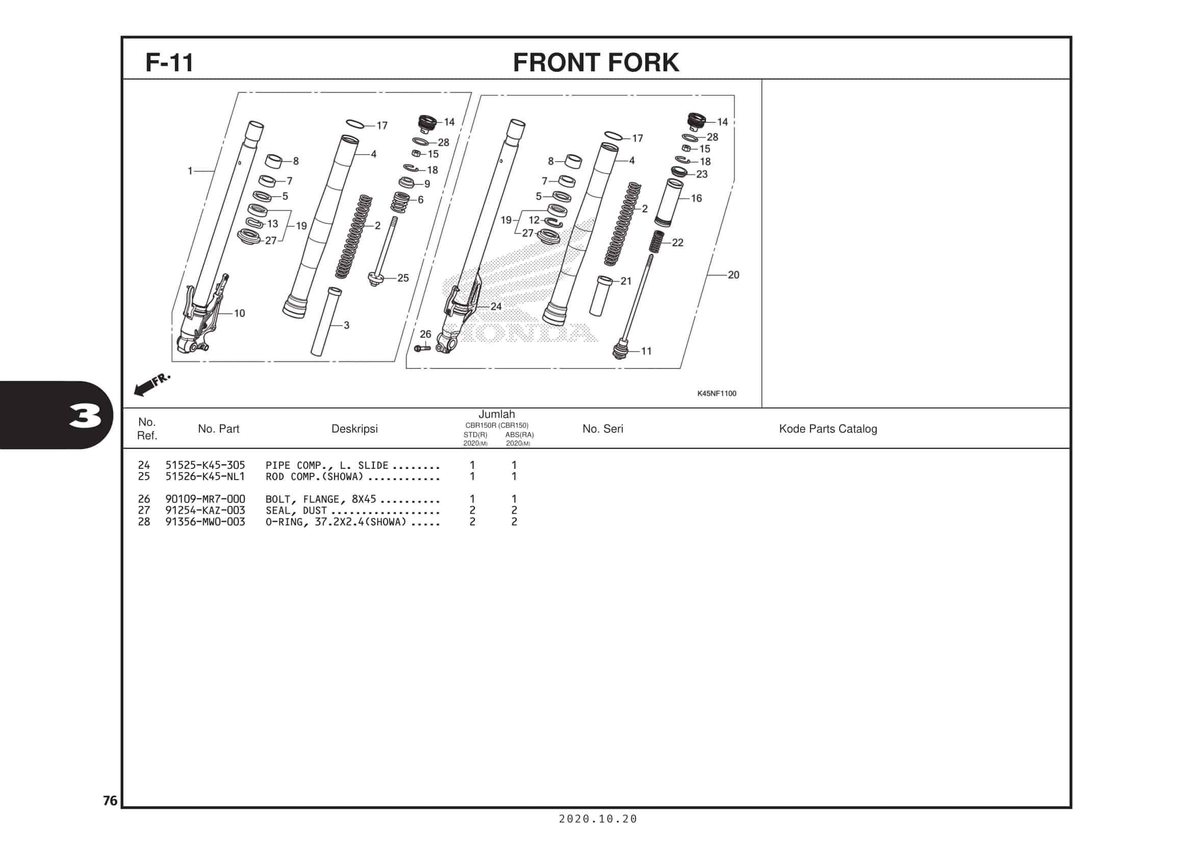 F-11 Front Fork