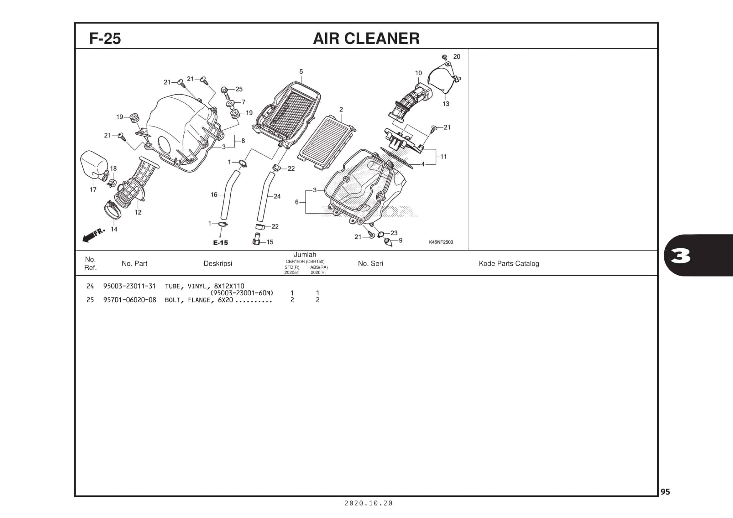 F-25 Air Cleaner