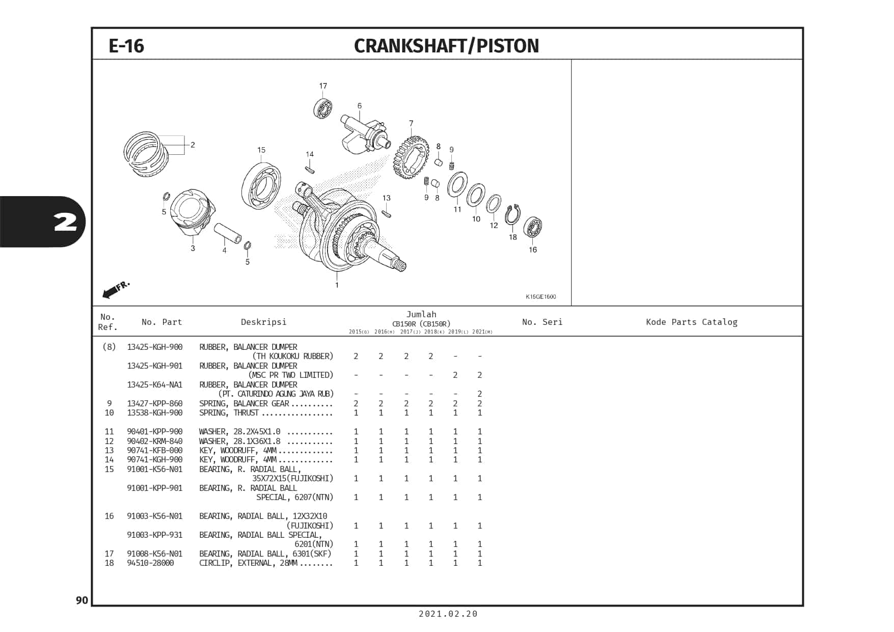 E-16 CrankShaft/ Piston