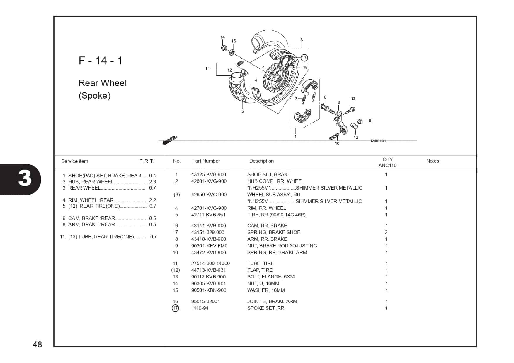 F-14-1 Rear Wheel (Spoke)