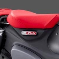 Seat Electric Opener