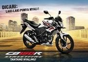 Brosur Motor Honda CB150R StreetFire