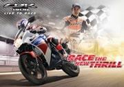Brosur Motor Honda CBR 150R