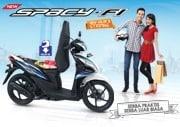 Brosur Motor Honda Spacy