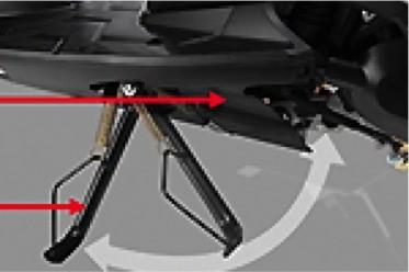 Cara menggunakan side stand switch