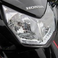 Lampu utama Honda Supra X 125 FI